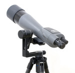 SL-SGH300_use_scope